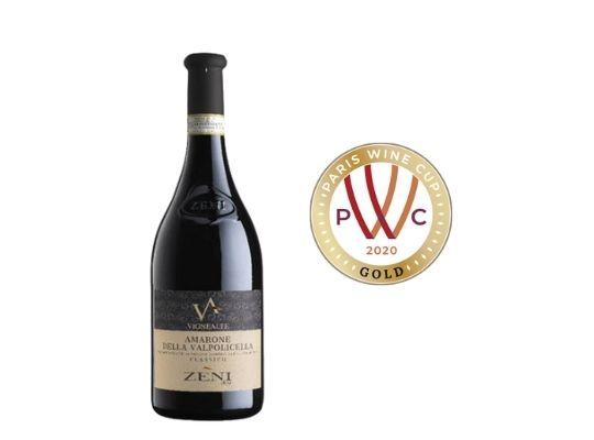 2015 Amarone Della Valpolicella Vigne Alte
